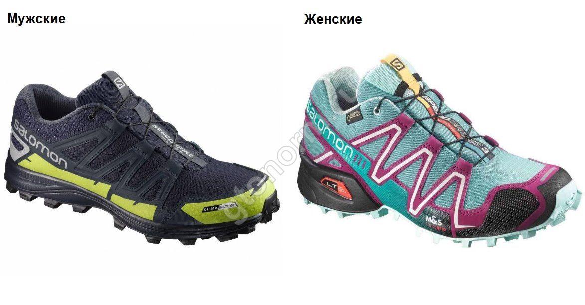 59019856 Кроссовки для бега зимой: мужская и женская зимняя обувь для бега