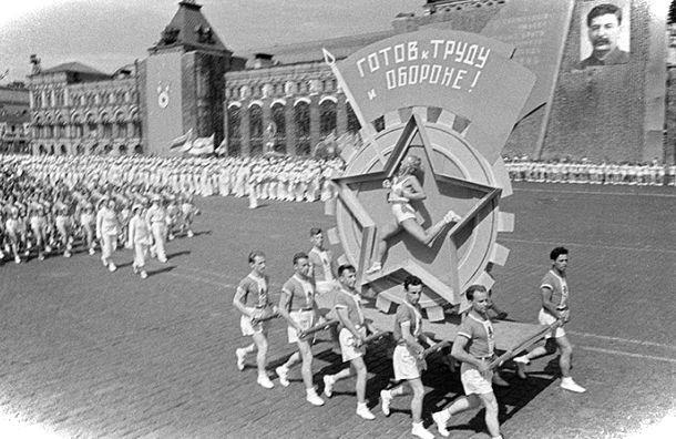 Реферат история развития гто в россии 6413